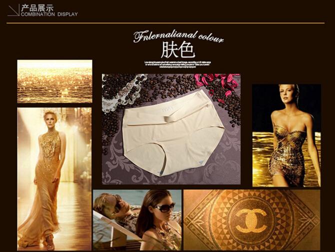 Women fashion Intimates one piece seamless underwear women briefs silk blankholding panties female underwear Panty Lady Panties(China (Mainland))