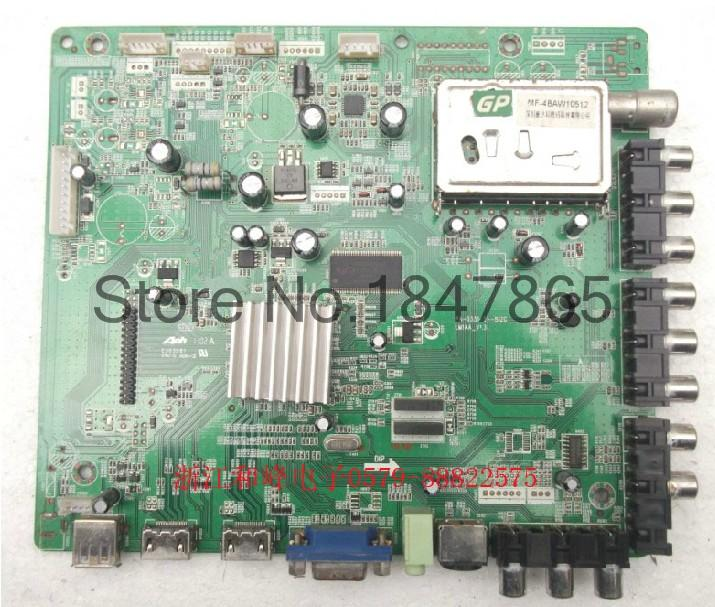 PDP5021 mother PA - 0331-2-51 mid-december, 42 ax - YD13 Used disassemble