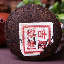 old 100g chinese ripe pu er tea yunnan puer tea shu tuo cha ansestor antique honey