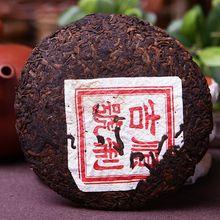old 100g chinese ripe pu er tea yunnan puer tea shu tuo cha ansestor antique honey