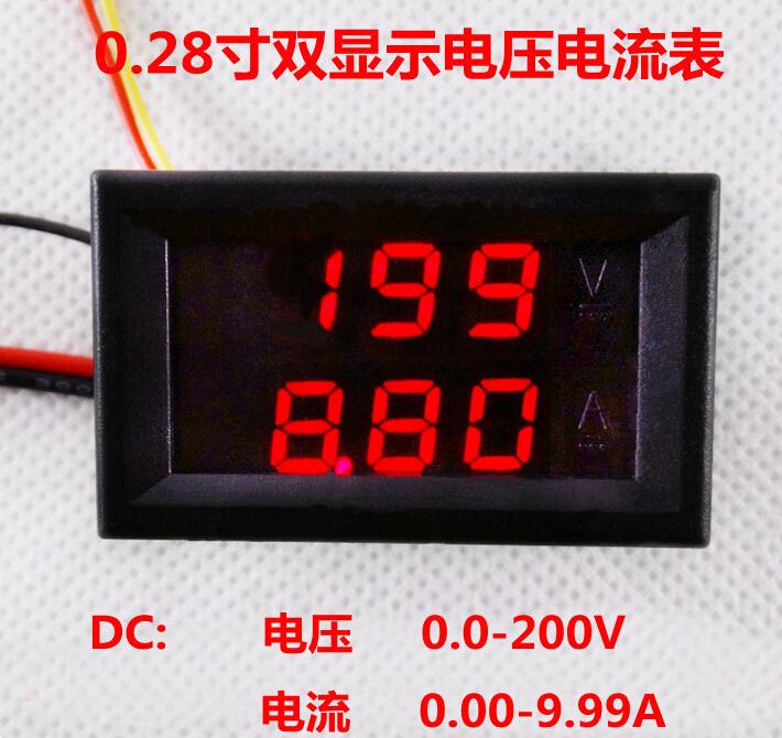 """by dhl/fedex 0.28"""" DC 0.0-200v 0.00-9.99A Ammeter Voltmeter Gauge Volt Meter Car Red LED Digital Current Voltage Monitor(China (Mainland))"""