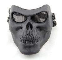черный цвет новой армии двух m02 защиты череп маска cs airsoft Хэллоуин 2015