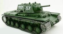 2,4G RC 1:16 RUSSLAND K V-1/kommen mit BB schießen und lebensechte Motor Sound und rauch/Metall Gürtel/3878-1 2,4G VERBESSERTE(China (Mainland))