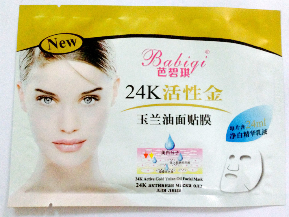 1PCS Beauty Facial Mask 24k Active Gold Powder to Face Care Mask For Moisturizing Whitening Acne Spot Remove Skin Care TM008A(China (Mainland))