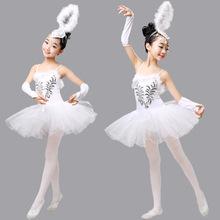 Buy Child Ballet Dance Dress Girls Gymnastic Leotard White Swan Lake Dance Costume Ballet Training Dance Wear Stage Show 89 for $27.49 in AliExpress store