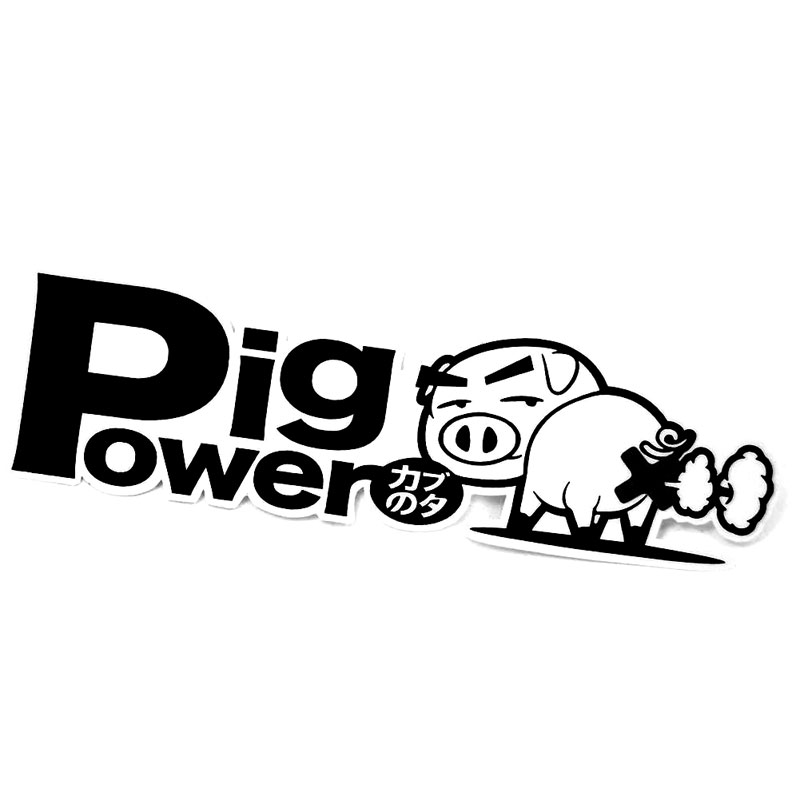 Online Buy Wholesale Jdm Pig Sticker From China Jdm Pig. Garbage Truck Signs Of Stroke. Silverado 1500 Decals. Pictorial Composition Murals. Simple School Murals. Personalized Name Decals. Agv Helmet Stickers. Affective Disorder Signs Of Stroke. Sticker Hd Stickers