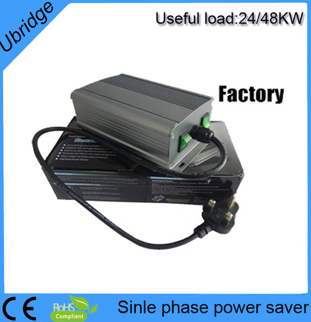 50KW High quality power saver,energy saver ,electricity saving box ( PS02)