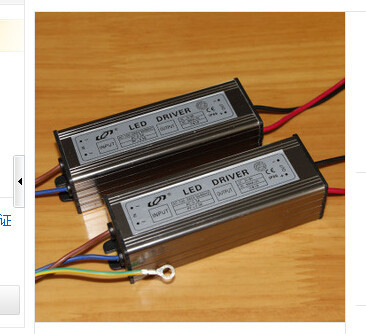 1pcs resell 2014 100% factory new design Switching Power Supply LED Driver CE retail & wholesale with PFC function(China (Mainland))