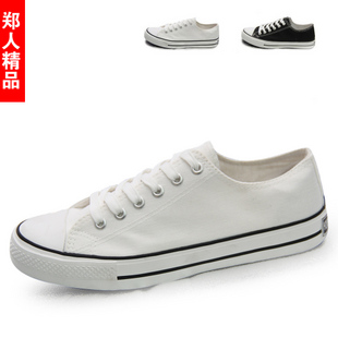 free shipping 2013 new Black canvas shoes low shoes white cloth shoes fashion trend casual male canvas shoes hot sale<br><br>Aliexpress