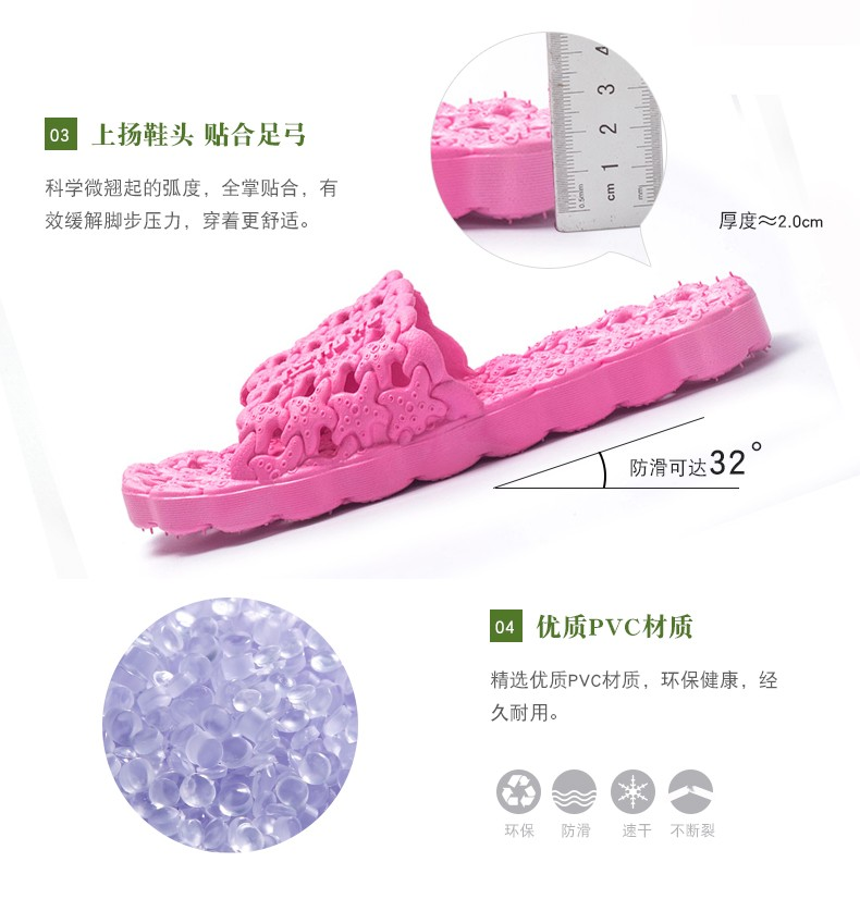 Korean men and women bathing Water Leakage indoor bathroom slippers hollowed out thick soled sandals and slippers slip couples h