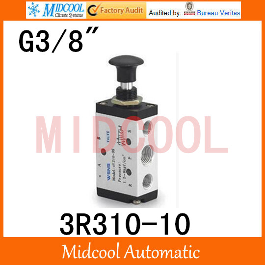 High quality Pneumatic valve, manual valve 3R310-10 hand-draw valve port 3/8 Two-Position Three-Port
