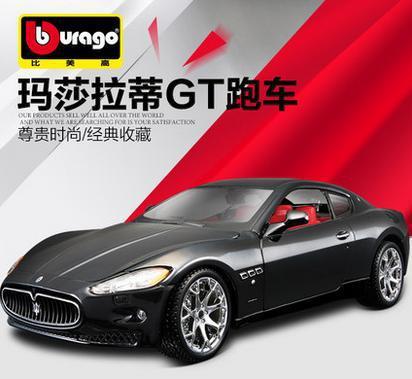Maserati Cars factory alloy maseratiGT 1:24 simulation sports car model(China (Mainland))