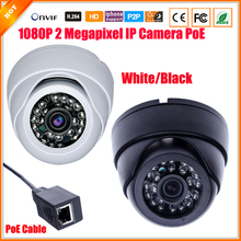 PoE IP Camera 1/2.8'' SONY IMX222 FULL HD 1080P IP Camera PoE Mini Dome Indoor Camera IP 2 Megapixel IP Camera PoE Cable ONVIF(China (Mainland))