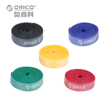 Buy ORICO CBT Plastic Nylon Cable Mark Colorful Ties 1m Per Piece Red / Black / Yellow / Blue / Green for $1.19 in AliExpress store