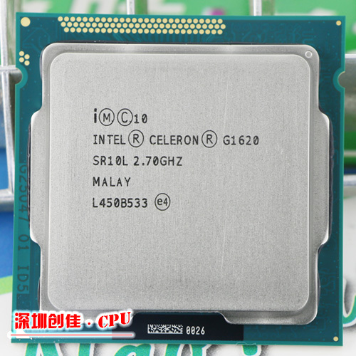 Original Intel Celeron G1620 2.7GHz 2MB 10600MHz LGA 1155 Desktop cpu processor Free Shipping scattered pieces shipping free(China (Mainland))