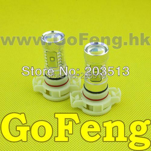(2pcs/Lot)HIGH Quality 12v 24V LED H16 5202 30w CREE OSRAM led high power Fog bulb(China (Mainland))