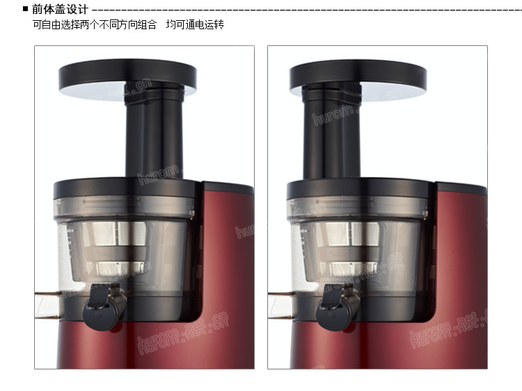 (IMPORT) Hurom HU600WN Slow Juicer (Red) eBay