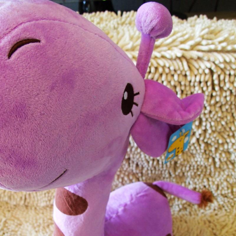 Детская плюшевая игрушка EP