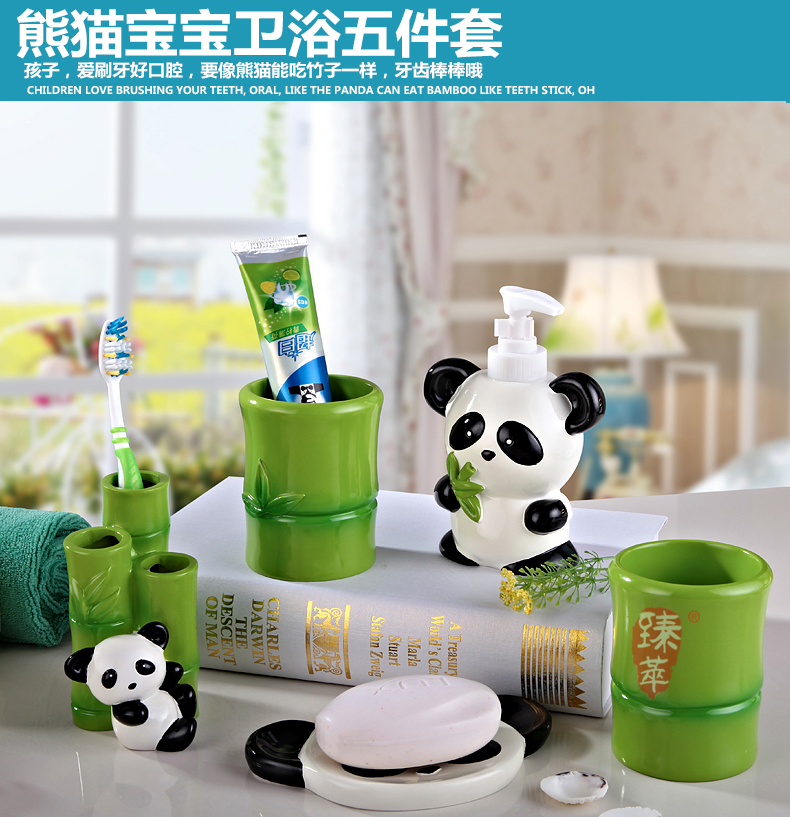 Cute kindergarten bathroom sets kids tooth mug panda for Cute bathroom sets