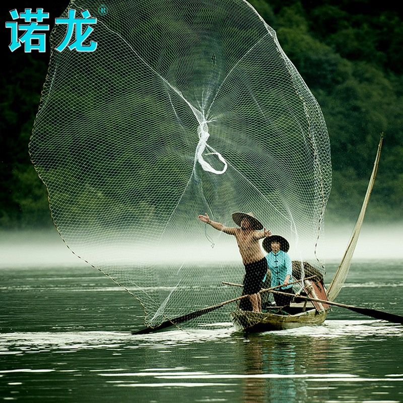 Popular cast net supplies buy cheap cast net supplies lots for Throw nets for fishing
