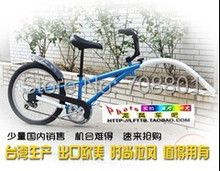 Bicycle trailer,20 inch high carbon steel mountain bike trailer,kids fold bike tandem,4 color available(China (Mainland))