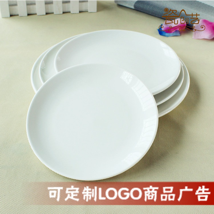 Фарфоровая тарелка Ai jia jia ju  111801 кроссовки женские dc heathrow ia se dark blue