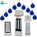 Power supply RFID Keychain card Electric Door Lock 601 rfid Card Reader exit button DIY KIT