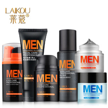 6pcs/lot Men Mineral Mud Face Cream Serum Skin Care Whitening Acne Treatment Moisturizing Face Care Energy Repair Oil Control