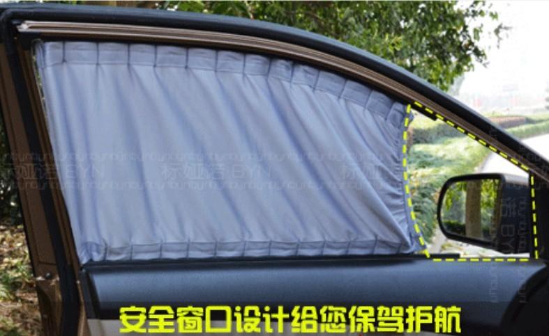 Защита от солнца для заднего стекла авто Oem 2 x 70 Auto
