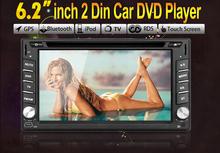 6.2 polegada TFT 2 Din voiture lecteur DVD GPS MP5 / MP4 USB / SD Bluetooth FM / AM Radio Audio de voiture pour BMW / Mazda / Opel / VW / Honda / Skoda / Golf(China (Mainland))