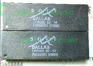 Цены на DS5000-8-12