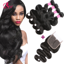 Brazilian Body Wave With Closure Queen Hair Products Brazilian Virgin Human Hair Weave 3 Bundles Body Wave With 1Pc Lace Closure