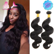 Brazilian Virgin Hair Body Wave 7A Unprocessed Virgin Human Hair Brazilian Body Wave 3 Bundles Cheap Brazilian Hair Weave Bundle