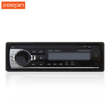 JSD-520 12V Bluetooth V2.0 USB/SD/AUX Car MP3 Radio Auto Stereo Audio Player MMC Subwoofer Vehicle 1Din FM Receiver Autoradio(China (Mainland))