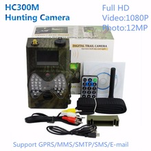 High Quality Suntek HC300M Hunting Trail Camera HC-300M Full HD 12MP 1080P Video Night Vision Scouting Infrared MMS GPRS(China (Mainland))