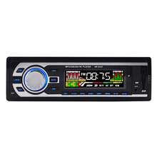 Car MP3 Player/LCD Display/ 7388 IC /12V /HP-2127 Car Radio MP3 Genuine Support USB/SD/MMC Memory Card /FM/WMA/Remote(China (Mainland))