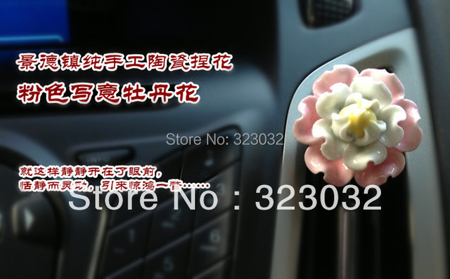 2013 new product car air freshener solid perfume 100 original fragrance perfume for women ceramic flower decal sticker ornament