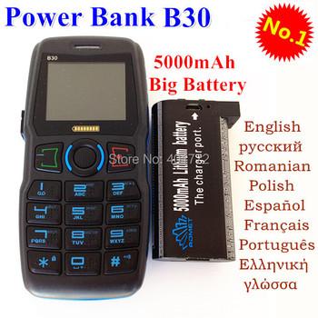 2015 NEW Version! Original ADMET B30 Power Bank Mobile Phone Long Standby Loud Sound Cell Phone Old Man People Senior Phone