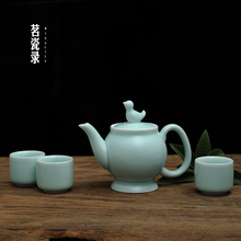 chinese traditional style  celadon tea set four cup with one teapot blue color ceramic set for tea and coffe belt gift box