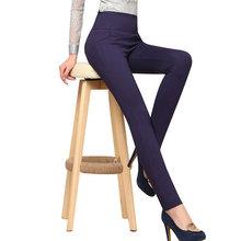 New 2015 Autumn women's pants fashion stretch pants Slim feet hip elegant sexy ladies casual trousers pencil pants plus size