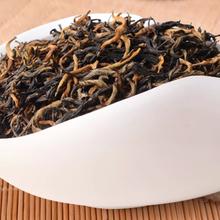 wholesale chinese black tea