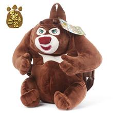 Прекрасный Подарок Boonie Медведи Плюшевые Рюкзаки(China (Mainland))