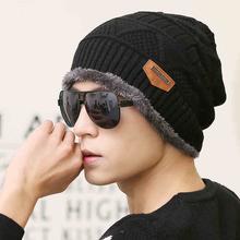 2015 Beanies & Skullies Knit Men's Winter Hat Caps Bonnet Winter Hats For Men Women Beanie Outdoor Ski Sports Warm Casual Cap