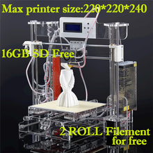 Big size 220*220*240mm High Quality Precision Reprap Prusa i3 3d Printer DIY kit with 2 Roll Filament 16GB SD card and LCD