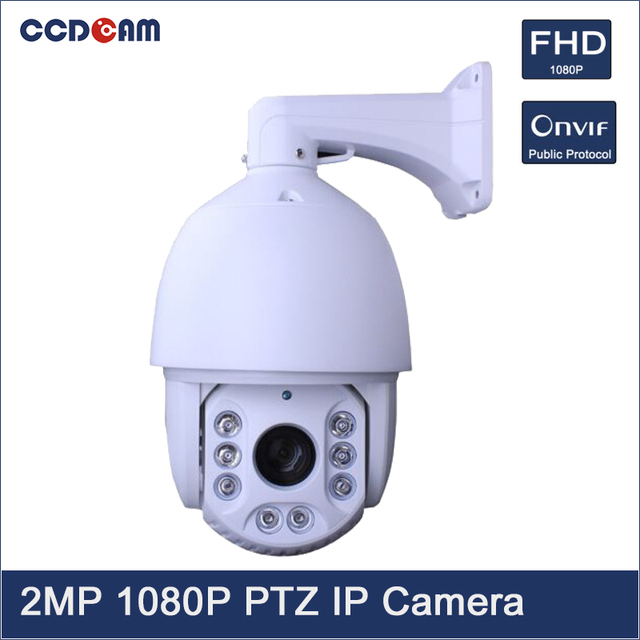 """7"""" High Speed Dome IP Camera 1080P 2MP Real time Security network IP Camera system EC-IP5825"""