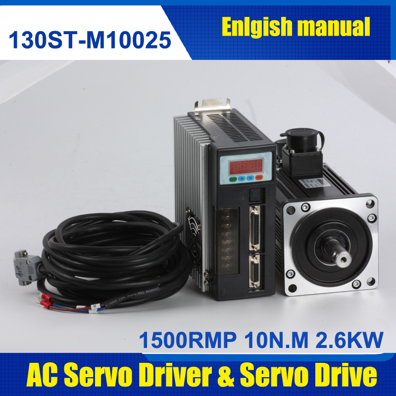 Buy 1set Ac Servo Motor Kits Servo Motor