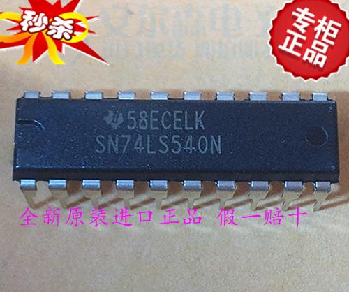 SN74LS540N 74LS540N DIP-20 gate / inverter IC new original(China (Mainland))