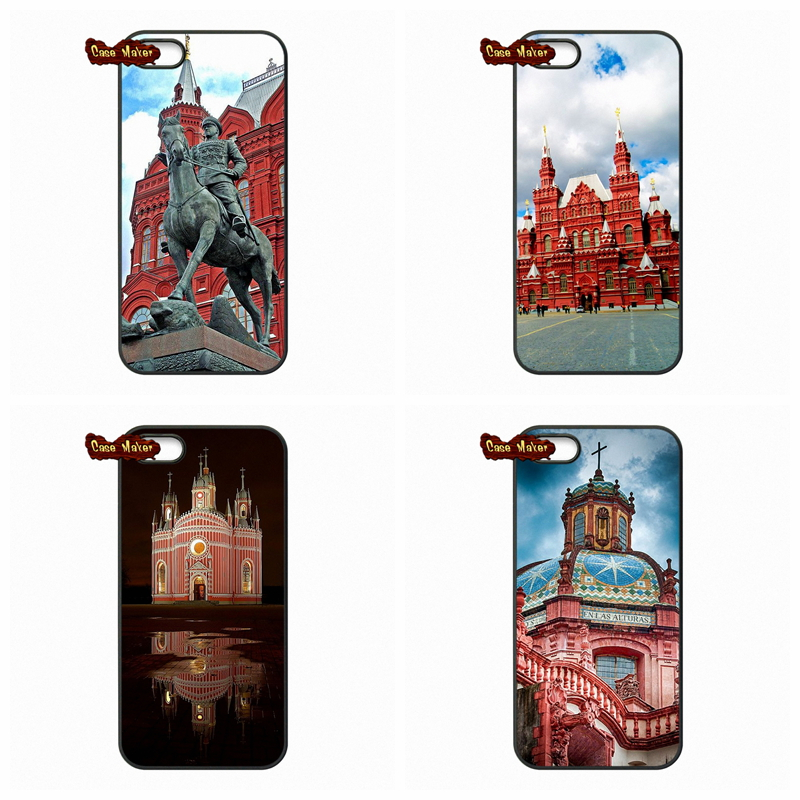 For Samsung Galaxy A3 A5 A7 A8 A9 Pro J1 J2 J3 J5 J7 2015 2016 Red Square Moscow Russia Phone Cover Case(China (Mainland))
