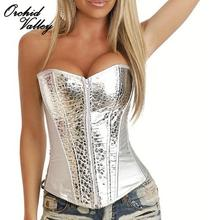 Women Silver PVC Leather Zipper Overbust Tight Lacing Steampunk Corsets And Bustier Tops Waist Trainer Cincher Corset Bodysuit