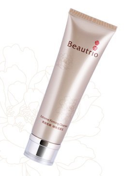 FREE SHIPPING- Facail Cleanser/ Infinitus Beautrio Anti-wrinkles Skin Care Cleanser/Wholesale or Retail
